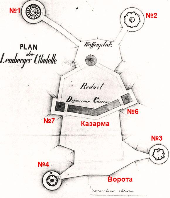 План-схема Цитаделі, номерами позначені вежі