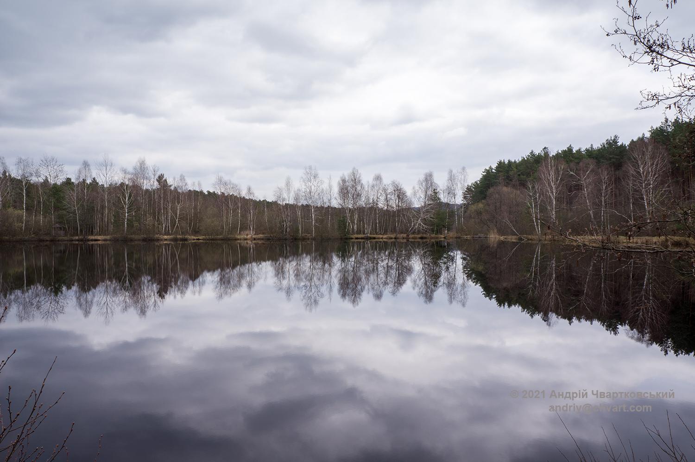 Чорні озера
